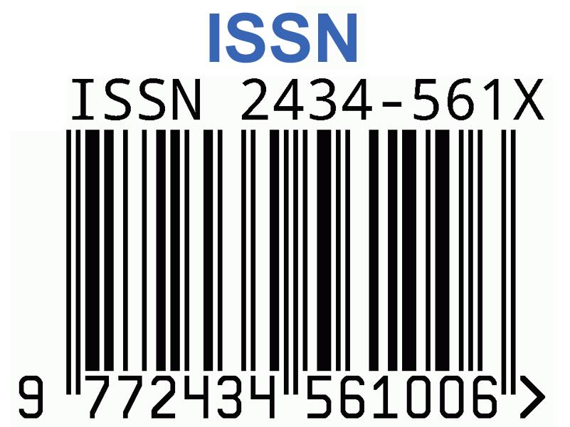 Что такое ISSN